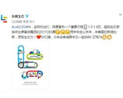 """蓝港廖明香:蓝港互动的移动互联网布局"""""""