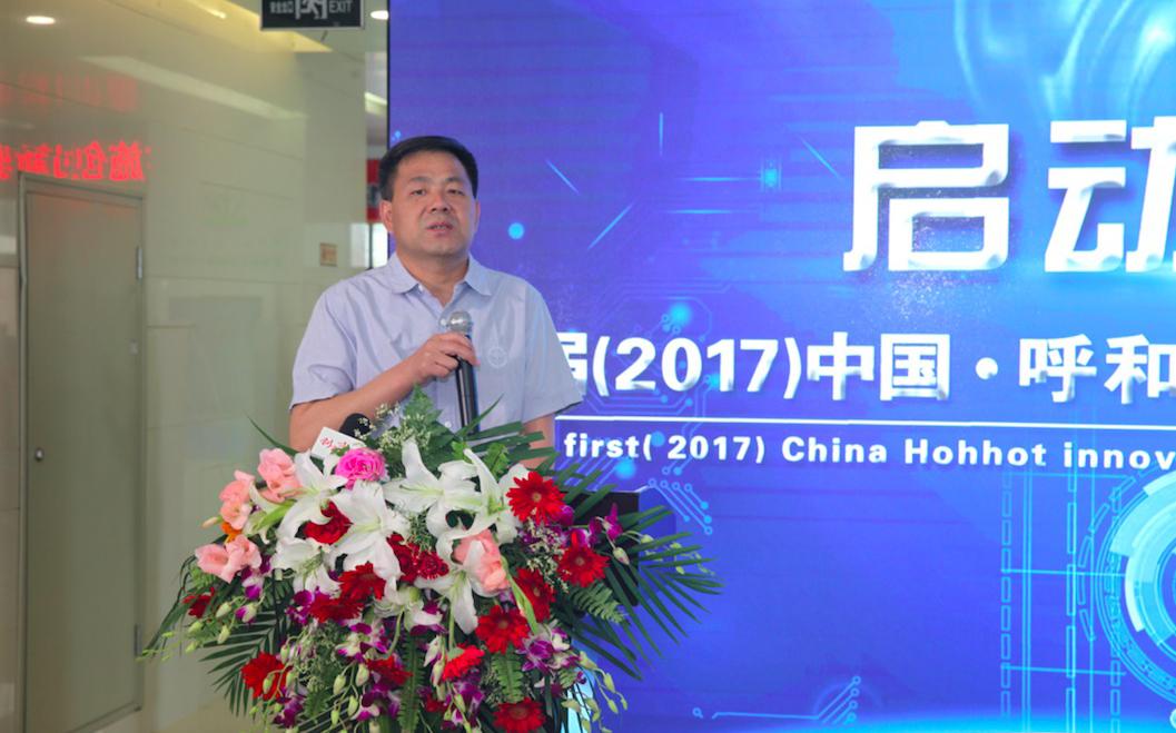 新城区政府副区长张志平