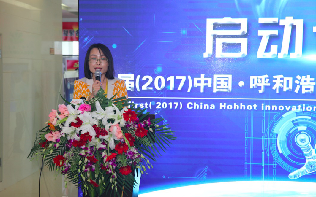 呼和浩特新城区创新创业服务中心副主任高娃
