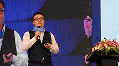 2019海峡两岸(成都)新型显示产业高峰论坛——黄毅(速记)