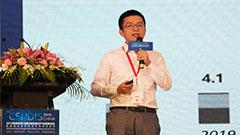 2019海峡两岸(成都)新型显示产业高峰论坛——吴仲远(速记)