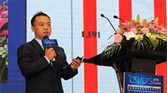 2019海峡两岸(成都)新型显示产业高峰论坛——陈军(速记)