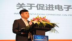 2019海峡两岸(成都)新型显示产业高峰论坛——车轴(速记)