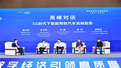2018中国IT市场年会在京举行