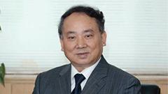 中国工程院院士沈昌祥