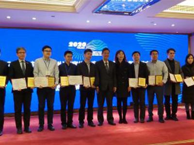 软件企业社会责任奖和第七届城市信息化50强城市发布