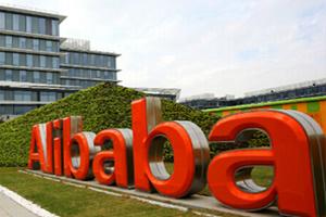 阿里巴巴:支付宝坐镇 构建互联网帝国