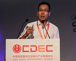 CMGE中国手游肖健:强势进军移动电竞