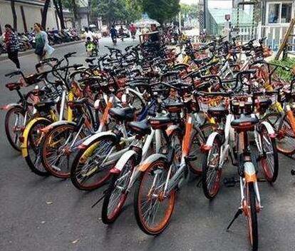 顺风车、共享汽车、共享单车